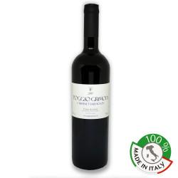 Vino Cabernet Sauvignon Rosso Bottiglia da 75cl